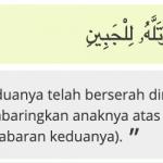 As Saffat Ayat 103