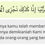 As Saffat Ayat 105