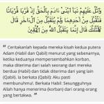 Quran Surat Al Ma'idah Ayat 27