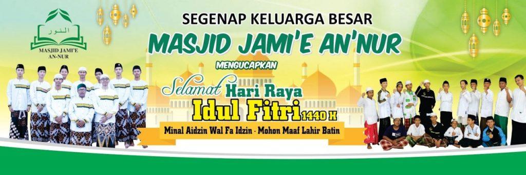 Banner Idul Fitri Masjid Jamie Annur