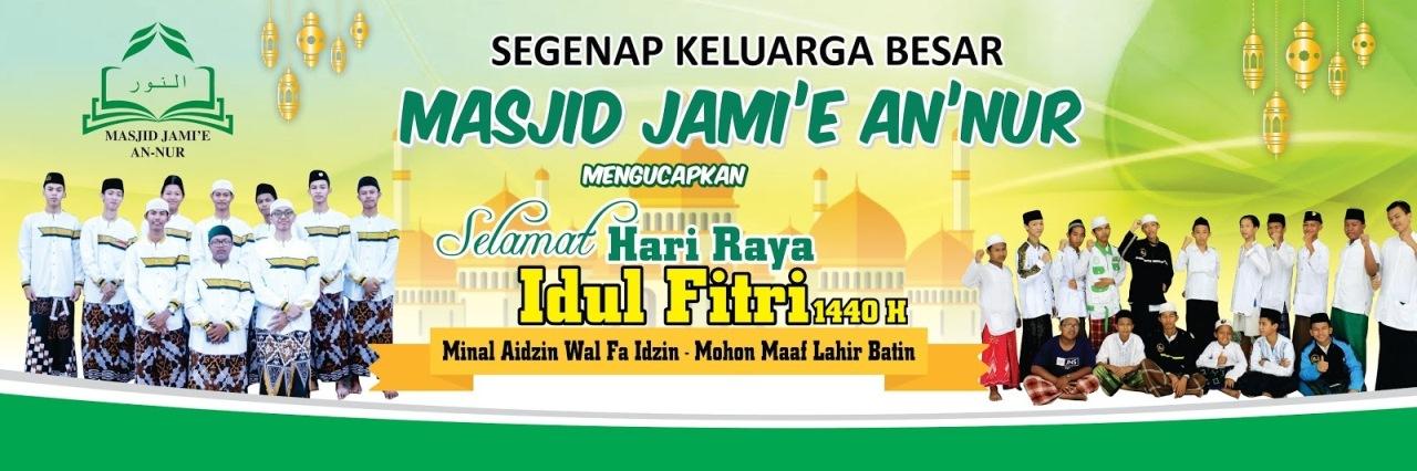 Banner Ucapan Selamat Hari Raya Idul Fitri 2020 - contoh ...