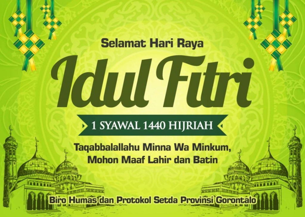 Banner Idul Fitri Biro Humas dan Protokol Setda Provinsi Gorontalo