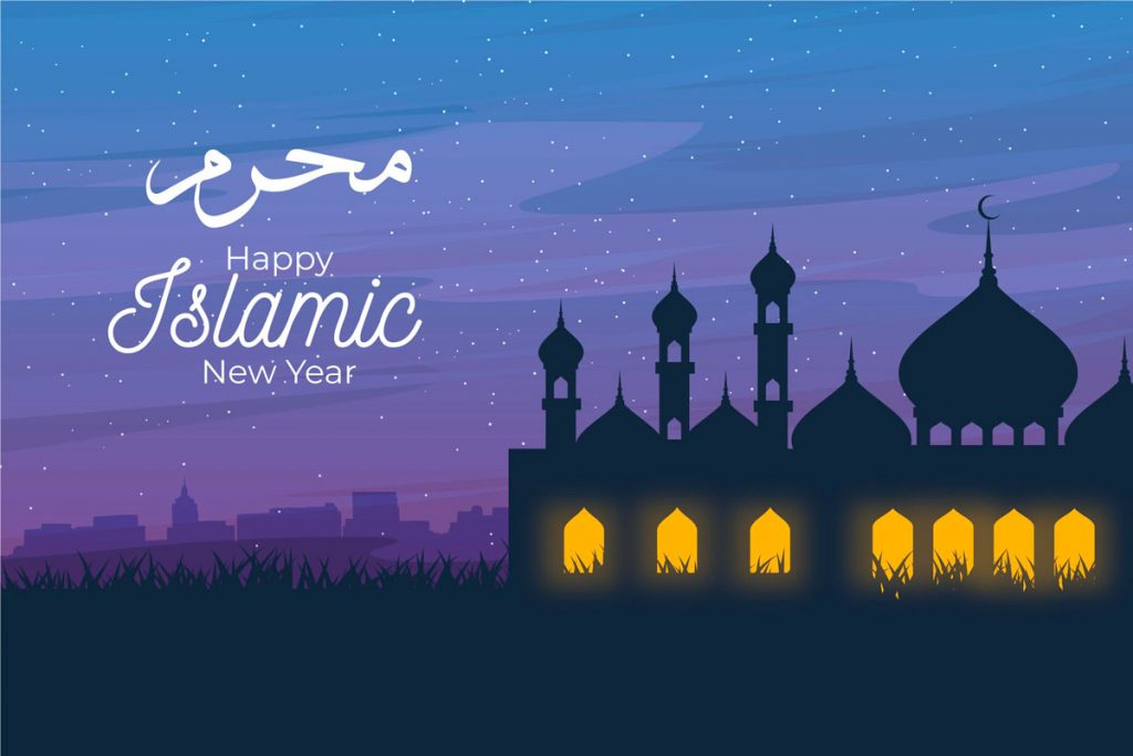 Background Happy Islamic New Year