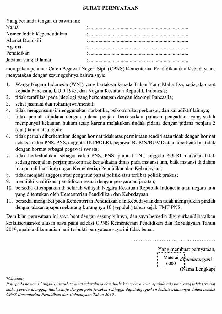 surat pernyataan CPNS Kemendigbud