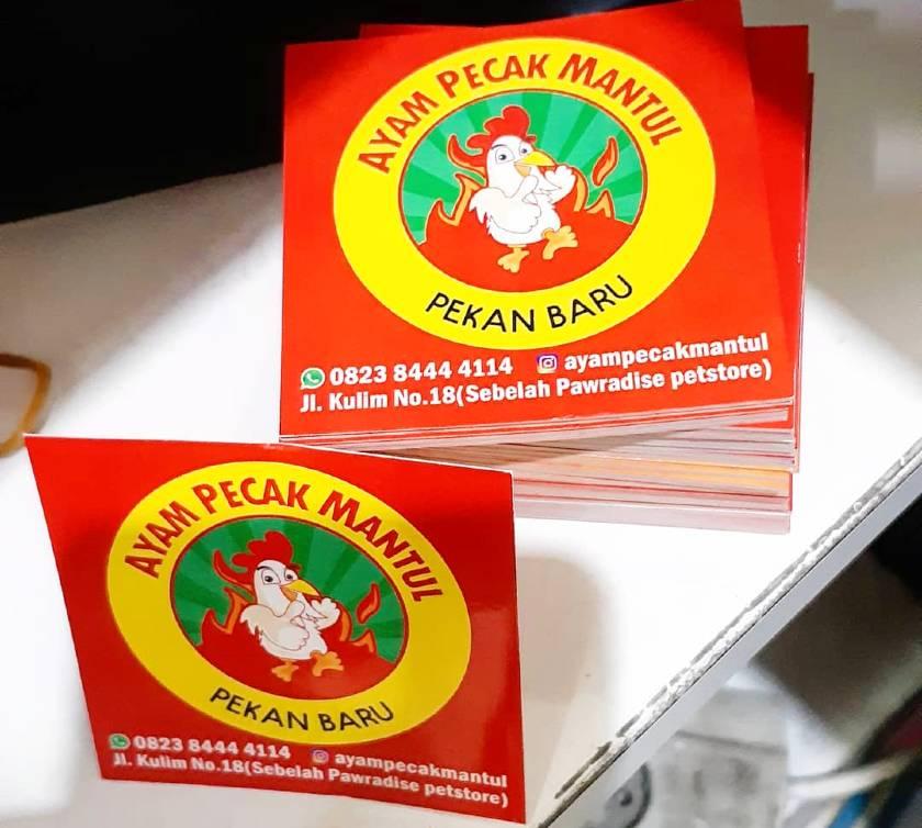 Label Makanan Sederhana