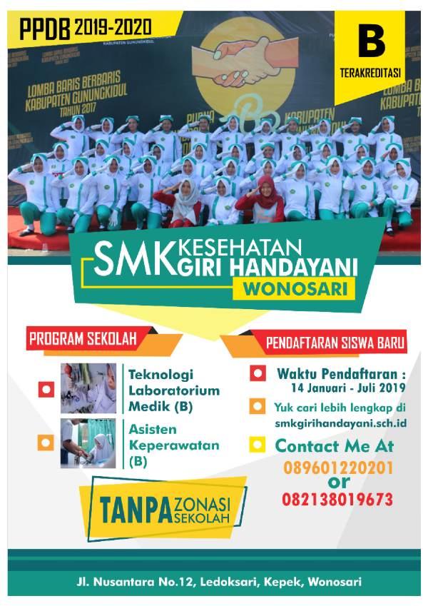 Flyer Sekolah