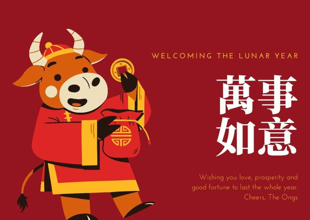 Welcome the lunar year
